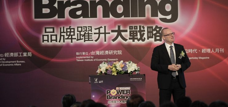 Martin Roll - Taiwan International Branding Forum 2013